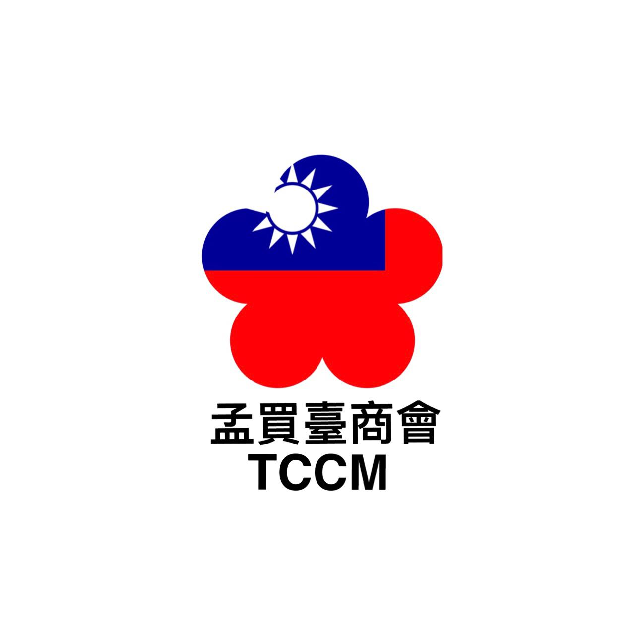 Taiwan Chamber of Commerce